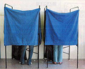 εκλογές 2016 - 2